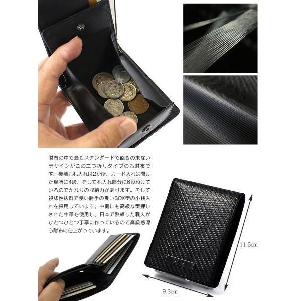 財布 メンズ 二つ折り 革 レザー おしゃれ カーボン 日本製 皮 ブランド フリュー カーボンレザー リアルカーボン FRUH 取扱店 本物 カーボン柄|wide|03