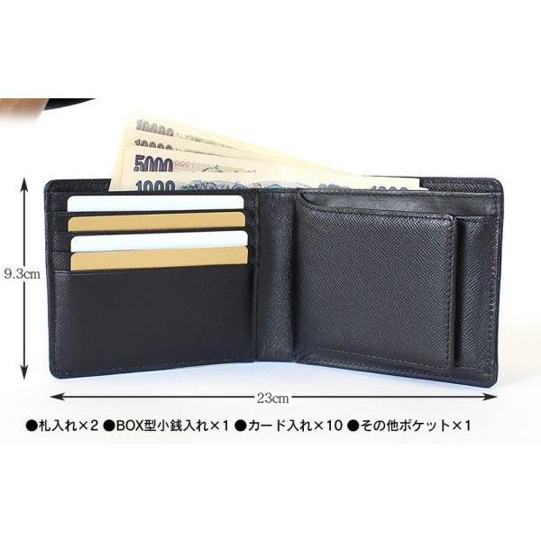 財布 メンズ 二つ折り 革 レザー おしゃれ カーボン 日本製 皮 ブランド フリュー カーボンレザー リアルカーボン FRUH 取扱店 本物 カーボン柄|wide|04