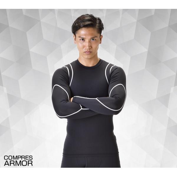 コンプレッションインナー メンズ レディース 男性 女性 速乾 着圧パンツ ロン グ 加圧 ランニング スポーツ ウォーキング フットサル コンプレッションウェア|wide|02