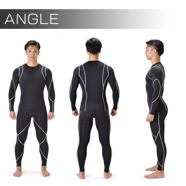 コンプレッションインナー メンズ レディース 男性 女性 速乾 着圧パンツ ロン グ 加圧 ランニング スポーツ ウォーキング フットサル コンプレッションウェア|wide|14