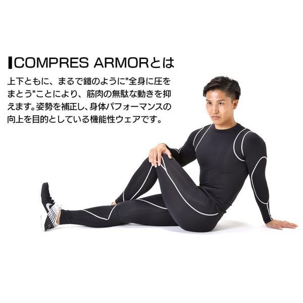 コンプレッションインナー メンズ レディース 男性 女性 速乾 着圧パンツ ロン グ 加圧 ランニング スポーツ ウォーキング フットサル コンプレッションウェア|wide|04