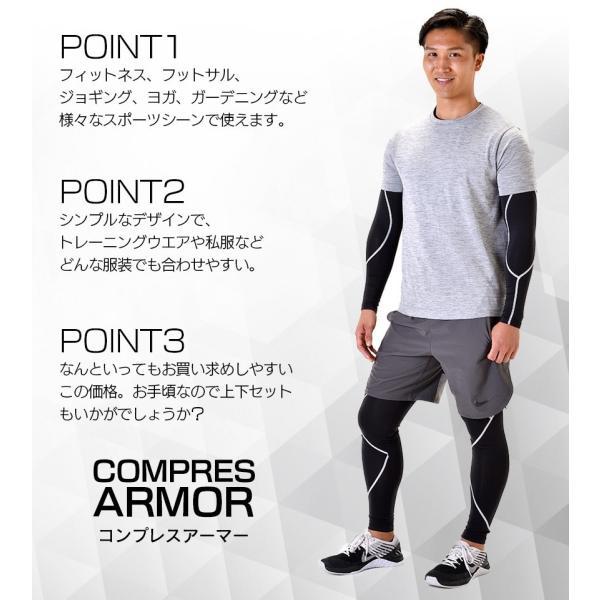 コンプレッションインナー メンズ レディース 男性 女性 速乾 着圧パンツ ロン グ 加圧 ランニング スポーツ ウォーキング フットサル コンプレッションウェア|wide|07