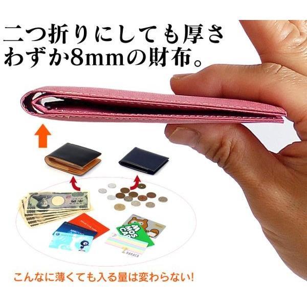 財布 メンズ レディース 二つ折り財布 薄い 極薄 小銭入れ付き 皮 日本製 小銭入れあり コンパクト スマートウォレット FRUH 薄型 革財布 フリュー|wide|02