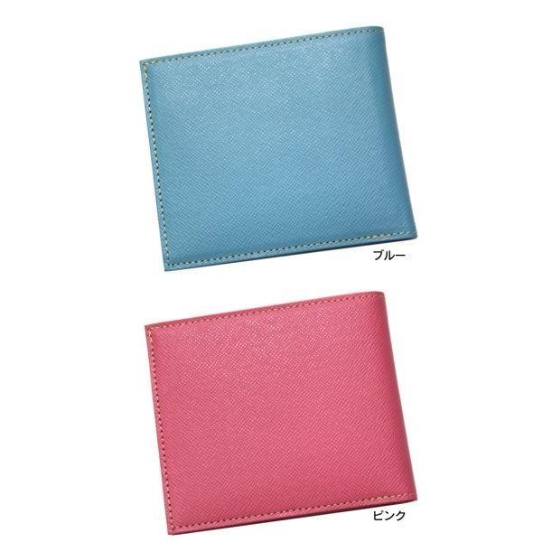 財布 メンズ レディース 二つ折り財布 薄い 極薄 小銭入れ付き 皮 日本製 小銭入れあり コンパクト スマートウォレット FRUH 薄型 革財布 フリュー|wide|05