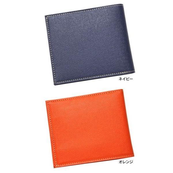 財布 メンズ レディース 二つ折り財布 薄い 極薄 小銭入れ付き 皮 日本製 小銭入れあり コンパクト スマートウォレット FRUH 薄型 革財布 フリュー|wide|06