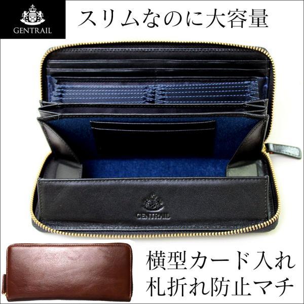 0394009f22ff 財布 長財布 ラウンドファスナー メンズ 大容量 本革 ギャルソン財布 スリム 薄型 カードが ...