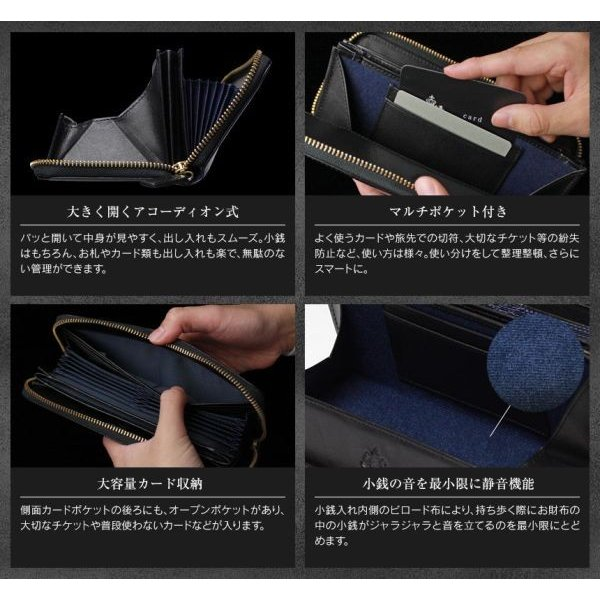 長財布 メンズ カードがたくさん入る 大容量 使いやすい ガバッと開く 本革 スリム 財布 ラウンドファスナー ジェントレイル お札が折れない ギャルソン財布|wide|12