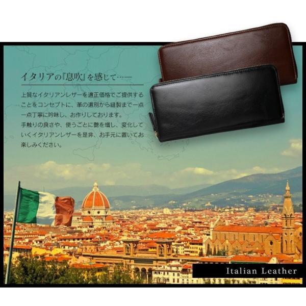 長財布 メンズ カードがたくさん入る 大容量 使いやすい ガバッと開く 本革 スリム 財布 ラウンドファスナー ジェントレイル お札が折れない ギャルソン財布|wide|06