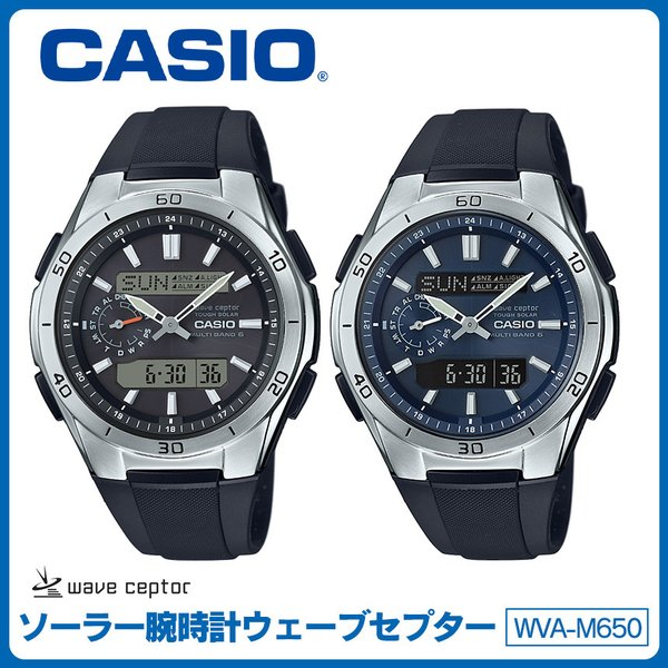 腕時計 メンズ 電波ソーラー デジアナ アナログ デジタル カシオ 夏用 軽量 軽い ラバーバンド ゴムバンド ウレタンバンド 日付|wide