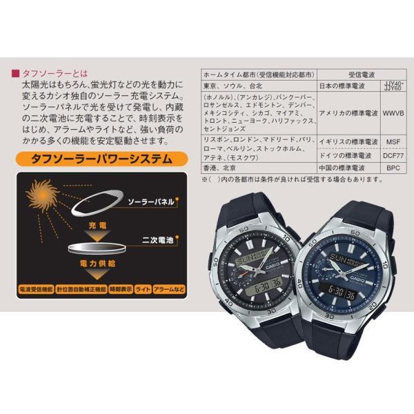腕時計 メンズ 電波ソーラー デジアナ アナログ デジタル カシオ 軽量 軽い ラバーバンド ゴムバンド ウレタンバンド 日付|wide|05