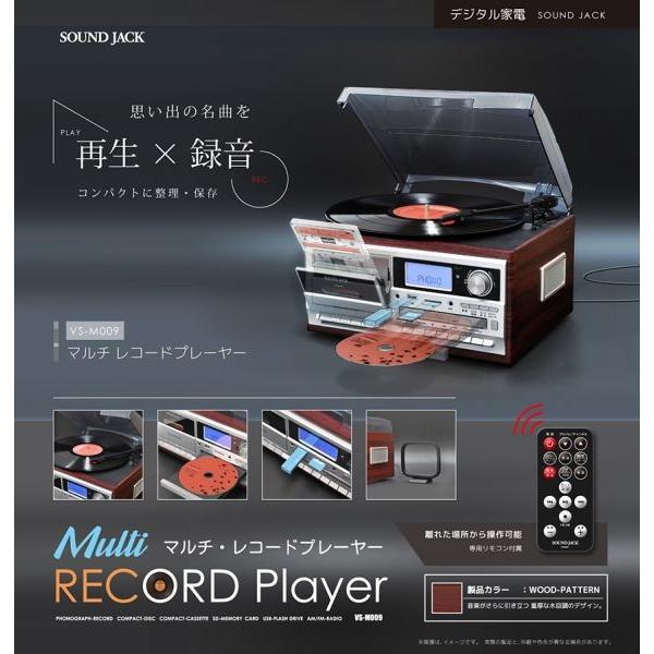 マルチレコードプレーヤー ターンテーブル レコード ベルトドライブ カセット CD デジタル録音 アナログ録音 SDカード USBメモリ AMラジオ FMラジオ|wide|02