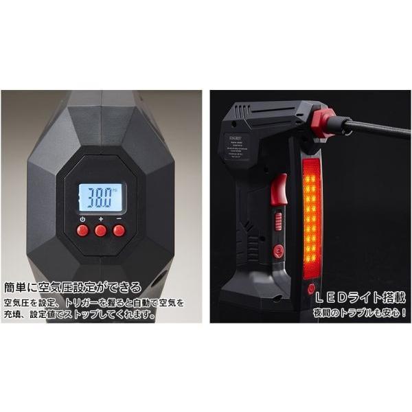 電動空気入れ 充電式 コードレス 自動車 自転車 車 バイク 簡単 エアーコンプレッサー エアーツール 小型 軽量 LEDライト付き DIY|wide|04