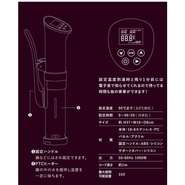 低温調理器 レシピ付き 家庭用 低温 調理 料理 スロークッカー 水温制御クッカー フェリオ Felio スーヴィード クッキング sous vide cooking F9575|wide|07