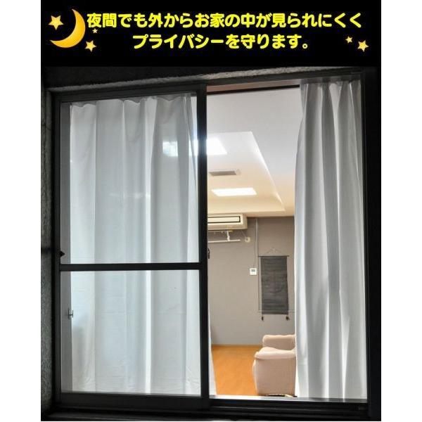 カーテン レース レースカーテン 遮像 ミラー効果 遮光 ミラー 2枚組 掃出し窓 大窓 UVカット 遮熱 断熱 節電 幅100cm 丈176cm 無地 夜も見えにくい|wide|03