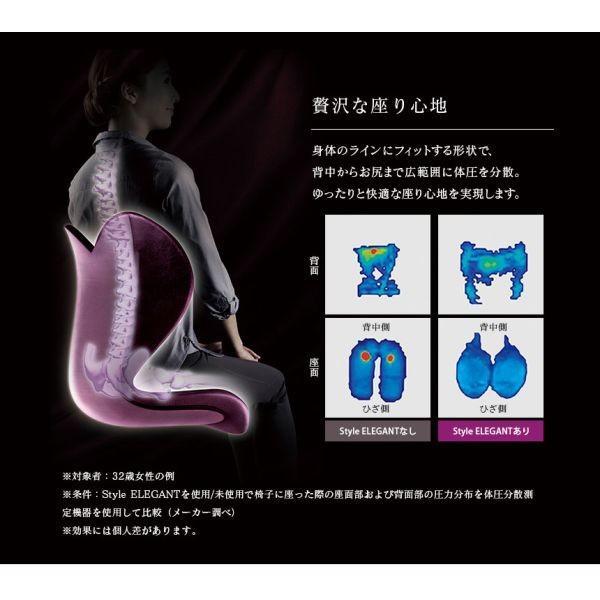 1年保証 ポイント10倍 スタイル エレガント Style ELEGANT MTG 座椅子 腰痛対策 骨盤 姿勢 背筋 補正 矯正 猫背 健康 チェア クッション 背もたれ おしゃれ|wide|04