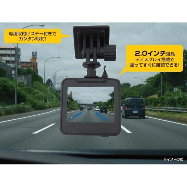 あおり運転対策 ドライブレコーダー 駐車監視 警告機能付き 追突防止 車線はみ出し防止 車載 カメラ 駐車監視 12V 24V 動体検知 Gセンサー フルHD wide 04