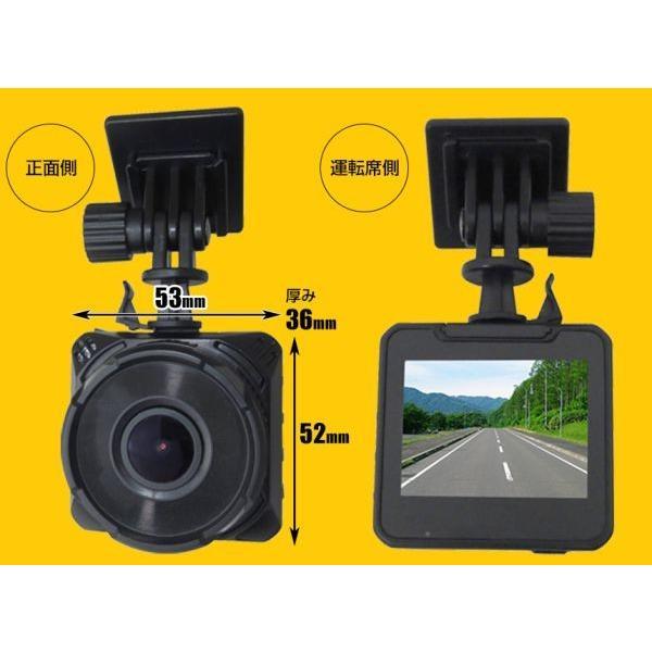 あおり運転対策 ドライブレコーダー 駐車監視 警告機能付き 追突防止 車線はみ出し防止 車載 カメラ 駐車監視 12V 24V 動体検知 Gセンサー フルHD wide 05