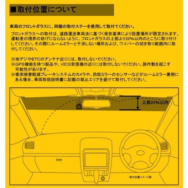 あおり運転対策 ドライブレコーダー 駐車監視 警告機能付き 追突防止 車線はみ出し防止 車載 カメラ 駐車監視 12V 24V 動体検知 Gセンサー フルHD wide 06