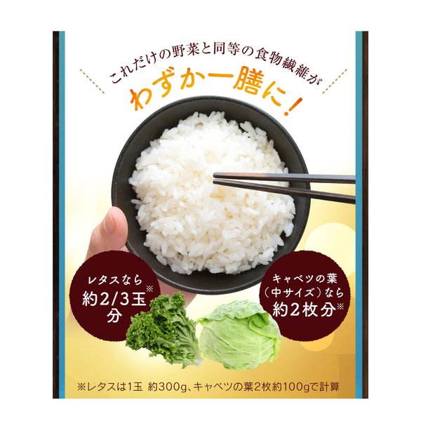 おまけ付き こんにゃく米 乾燥こんにゃく米 こんにゃくごはん 蒟蒻 ダイエット食品 置き換え 糖質カット お試し 60g×5袋 こんにゃくいち膳 こんにゃく一膳|wide|14