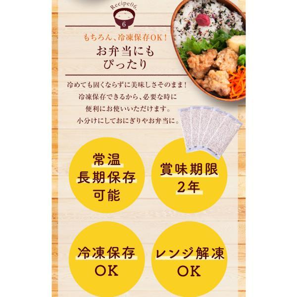 おまけ付き こんにゃく米 乾燥こんにゃく米 こんにゃくごはん 蒟蒻 ダイエット食品 置き換え 糖質カット お試し 60g×5袋 こんにゃくいち膳 こんにゃく一膳|wide|18