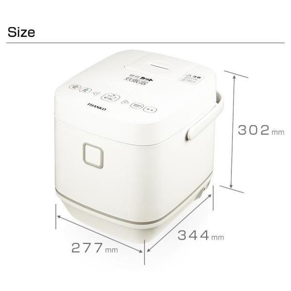 炊飯器 糖質カット炊飯器 炊飯ジャー 低糖質炊飯 サンコー 6合 糖質35%カット 糖質制限 ダイエット おいしい 保温機能 蒸気 78086-1|wide|08