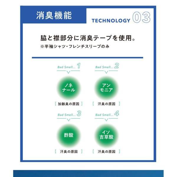 冷感インナー メンズ ミズノ アイスタッチスーパークール 夏用 半袖 接触涼感 ナイロン100% Vネック Tシャツ 気化熱 無地 吸汗 速乾 夏用下着|wide|06