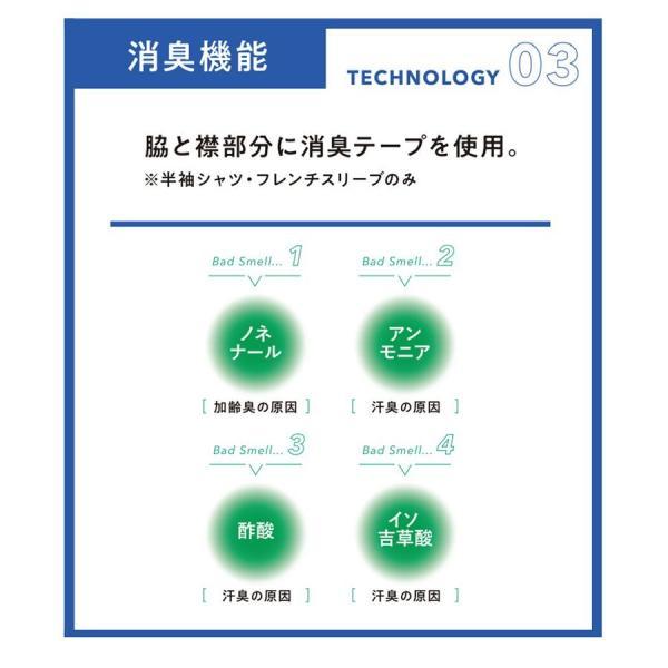 冷感インナー レディース 半袖 接触涼感 日本製 ミズノ アイスタッチスーパークール 夏用下着 フレンチスリーブ  Tシャツ 無地 吸汗 速乾|wide|06