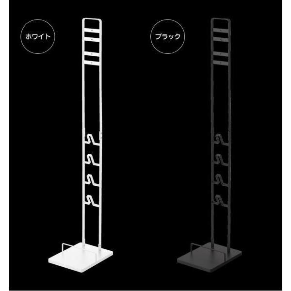 掃除機スタンド クリーナースタンド ダイソン タワー ラック 掃除機台 アタッチメント 収納 充電可能 スリム dyson v6 v7 v8 v10 山崎実業 ヤマザキ tower wide 06
