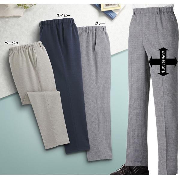 スラックス メンズ 夏用 おしゃれ チェック柄 3本 セット 裾上げ済み ウエストゴム 日本製 ワンタック 涼感 スリム 安い|wide|04