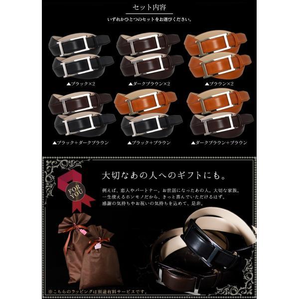 無段階調整 穴なし ベルト メンズ 2本セット スライドベルト 姫路レザー スライド式ベルト  穴無し 本革 日本製 おしゃれ ビジネス 本皮 皮 革ベルト|wide|13