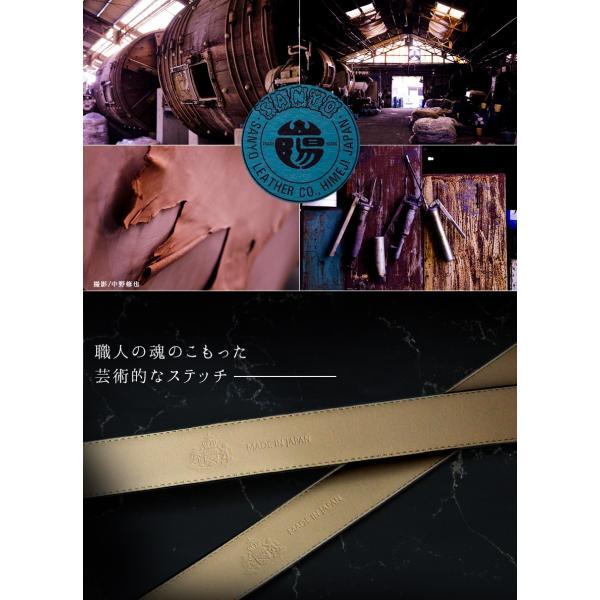 無段階調整 穴なし ベルト メンズ 2本セット スライドベルト 姫路レザー スライド式ベルト  穴無し 本革 日本製 おしゃれ ビジネス 本皮 皮 革ベルト|wide|04