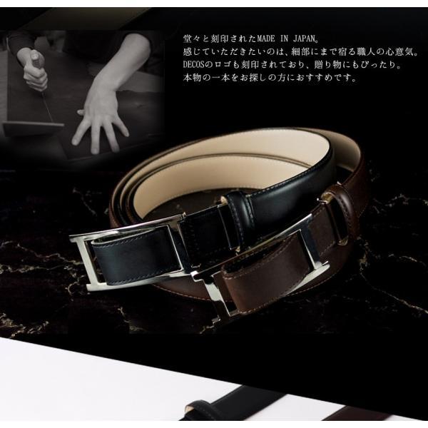無段階調整 穴なし ベルト メンズ 2本セット スライドベルト 姫路レザー スライド式ベルト  穴無し 本革 日本製 おしゃれ ビジネス 本皮 皮 革ベルト|wide|05