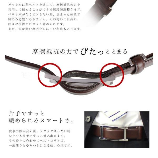 無段階調整 穴なし ベルト メンズ 2本セット スライドベルト 姫路レザー スライド式ベルト  穴無し 本革 日本製 おしゃれ ビジネス 本皮 皮 革ベルト|wide|07