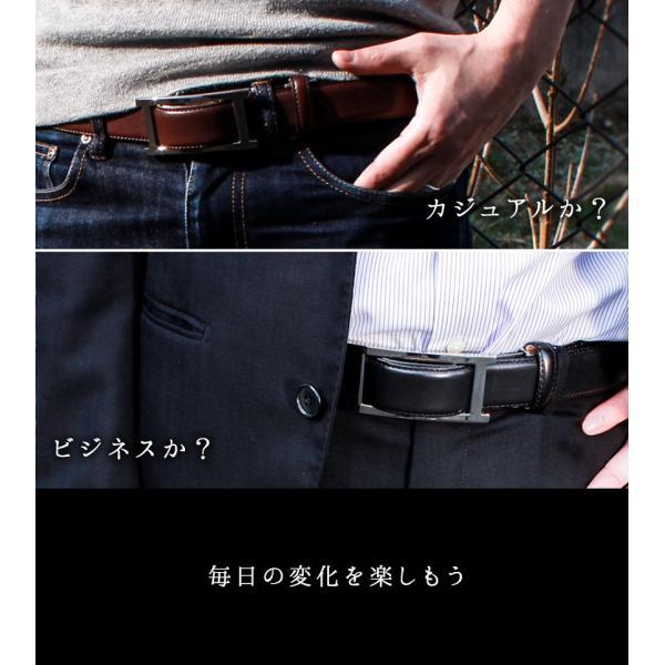 無段階調整 穴なし ベルト メンズ 2本セット スライドベルト 姫路レザー スライド式ベルト  穴無し 本革 日本製 おしゃれ ビジネス 本皮 皮 革ベルト|wide|08
