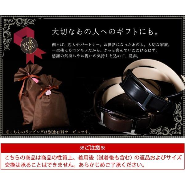 ベルト メンズ 本革 レザー 革 穴なし 無段階調整 日本製 カジュアル 姫路レザー ビジネス スライドベルト おしゃれ 父の日 プレゼント|wide|13