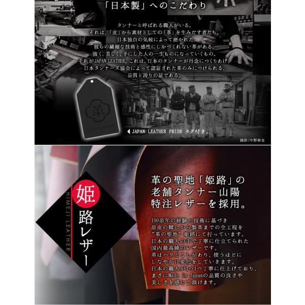 ベルト メンズ 本革 レザー 革 穴なし 無段階調整 日本製 カジュアル 姫路レザー ビジネス スライドベルト おしゃれ 父の日 プレゼント|wide|03