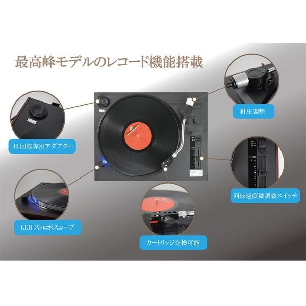 マルチレコードプレーヤー レコードプレーヤー CDプレーヤー カセットデッキ ターンテーブル アナログ録音 レコード CD カセット スピーカー内蔵 デジタル録音 wide 02