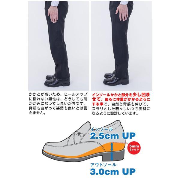 ビジネスシューズ メンズ シークレットシューズ 本革 レザー 革 4E ヒールアッ プシューズ 革靴 おしゃれ 身長アップ 厚底 5.5cmアップ 77672|wide|03