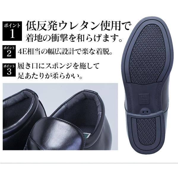 ビジネスシューズ メンズ シークレットシューズ 本革 レザー 革 4E ヒールアッ プシューズ 革靴 おしゃれ 身長アップ 厚底 5.5cmアップ 77672|wide|04
