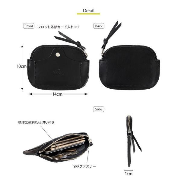 栃木レザー 財布 小銭入れ コインケース 小型 小さい 二つ折り メンズ 皮 薄い レディース 日本製 ラウンドファスナー サイフ 本革 革 レザー 仕切り|wide|11