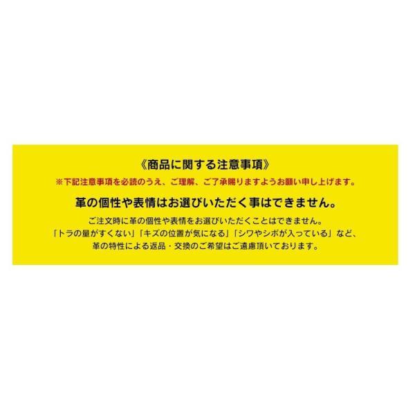 栃木レザー 財布 小銭入れ コインケース 小型 小さい 二つ折り メンズ 皮 薄い レディース 日本製 ラウンドファスナー サイフ 本革 革 レザー 仕切り|wide|14