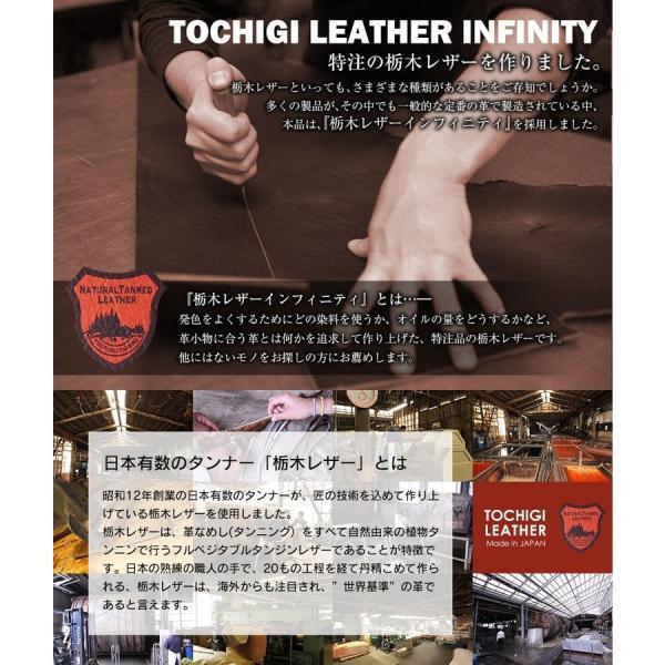 栃木レザー 財布 小銭入れ コインケース 小型 小さい 二つ折り メンズ 皮 薄い レディース 日本製 ラウンドファスナー サイフ 本革 革 レザー 仕切り|wide|04