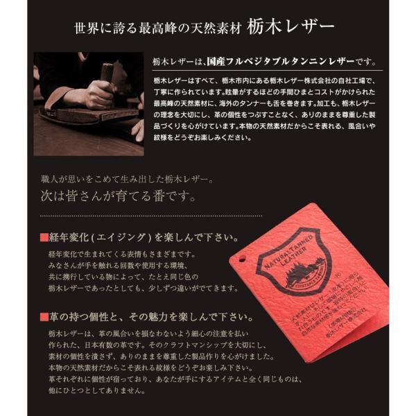 栃木レザー 財布 小銭入れ コインケース 小型 小さい 二つ折り メンズ 皮 薄い レディース 日本製 ラウンドファスナー サイフ 本革 革 レザー 仕切り|wide|05