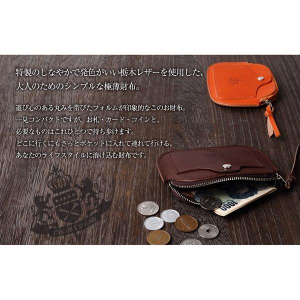 栃木レザー 財布 小銭入れ コインケース 小型 小さい 二つ折り メンズ 皮 薄い レディース 日本製 ラウンドファスナー サイフ 本革 革 レザー 仕切り|wide|06