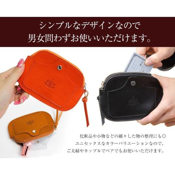 栃木レザー 財布 小銭入れ コインケース 小型 小さい 二つ折り メンズ 皮 薄い レディース 日本製 ラウンドファスナー サイフ 本革 革 レザー 仕切り|wide|09