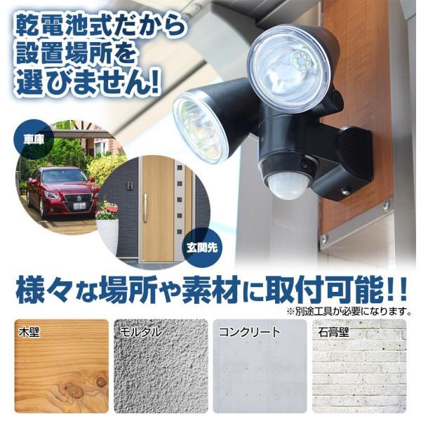 センサーライト 電池式 屋外 人感センサー 明るい 玄関 LED ツインライト 防雨 角度調節可能 左右 上下 140° 乾電池式 単3 350ルーメン 配線不要 ワイヤレス|wide|03