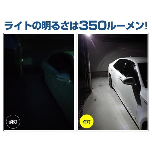 センサーライト 電池式 屋外 人感センサー 明るい 玄関 LED ツインライト 防雨 角度調節可能 左右 上下 140° 乾電池式 単3 350ルーメン 配線不要 ワイヤレス|wide|04