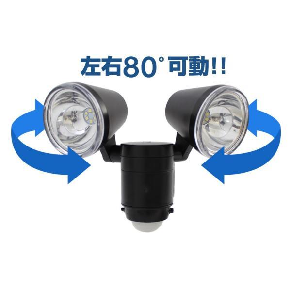 センサーライト 電池式 屋外 人感センサー 明るい 玄関 LED ツインライト 防雨 角度調節可能 左右 上下 140° 乾電池式 単3 350ルーメン 配線不要 ワイヤレス|wide|05