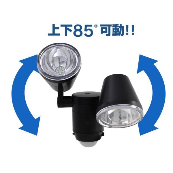 センサーライト 電池式 屋外 人感センサー 明るい 玄関 LED ツインライト 防雨 角度調節可能 左右 上下 140° 乾電池式 単3 350ルーメン 配線不要 ワイヤレス|wide|06