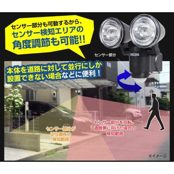 センサーライト 電池式 屋外 人感センサー 明るい 玄関 LED ツインライト 防雨 角度調節可能 左右 上下 140° 乾電池式 単3 350ルーメン 配線不要 ワイヤレス|wide|08